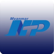 Expanding Myanmar's Exports through the Generalized System of Preferences (GSP) Program (Eng)